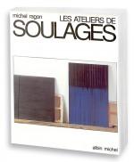 Les ateliers de Soulages